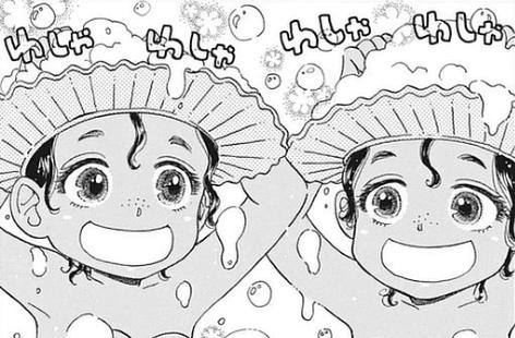 シャンプーする双子
