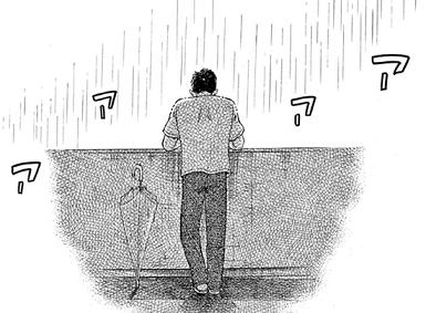 恋は雨上がりのように9話 近藤