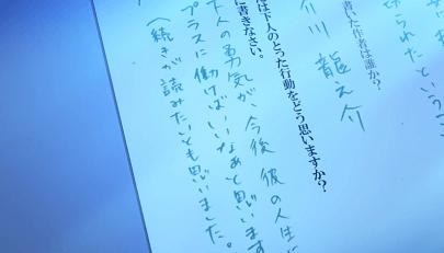 恋は雨上がりのようにアニメ第8話 プリント