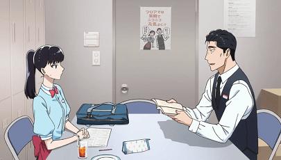 恋は雨上がりのようにアニメ第8話 あきらと近藤
